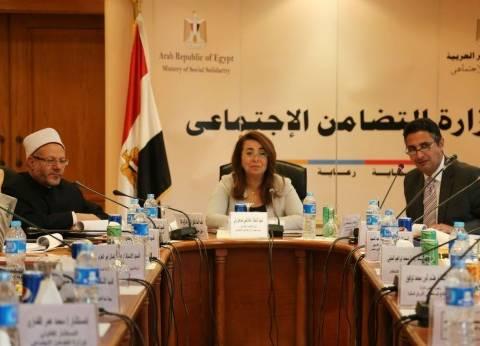 وزيرة التضامن: إعادة هيكلة بنك ناصر لتطوير الأداء المؤسسي