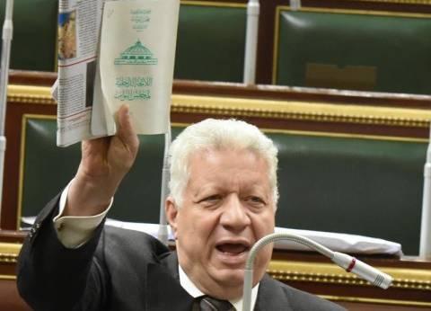 """مرتضى منصور يكشف أول قراراته حال فوزه بالرئاسة: """"هلغي الفيس بوك"""""""