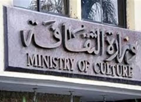 وزارة الثقافة تعلن خريطة الفعاليات الفنية لشهر رمضان