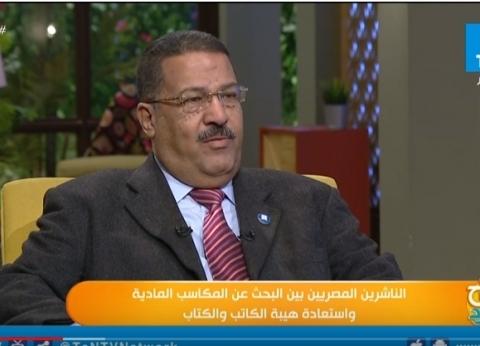 رئيس إتحاد الناشرين: 745 مصريا مشاركا في معرض القاهرة الدولي للكتاب