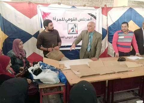 """لنشر """"المواطنة"""".. قوافل وأنشطة رياضية بمنشأة زعفرانة في المنيا"""