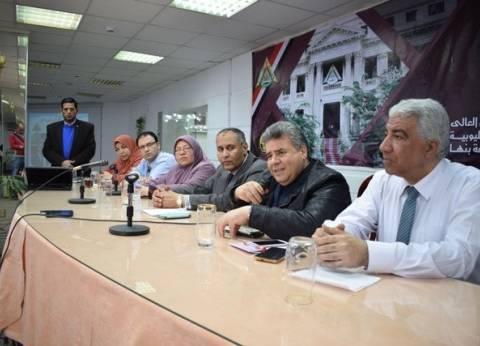 طلاب الجامعات المصرية يوصون بعقد منتدى حوار تطوير التعليم سنويا ببنها