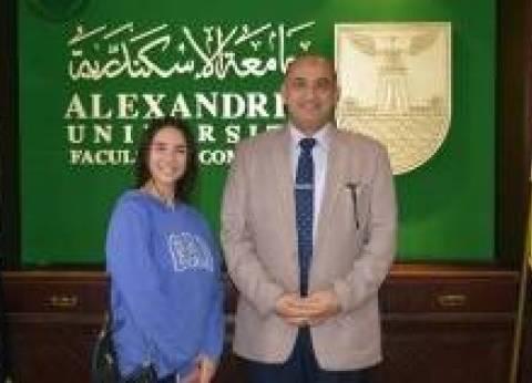 جامعة الإسكندرية تعتمد إدراج الماجستير في أبحاث الدم المعملية