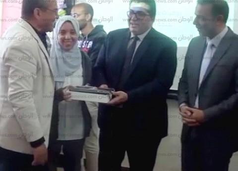 بالفيديو والصور| تسليم 642 تابلت لطلاب جنوب سيناء