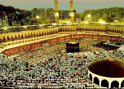 """""""الأزهر"""" تنشر تفاصيل يوم الحج الأكبر ومناسك المسلمين فيه"""