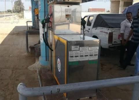 ضبط 7 آلاف لتر وقود بالبحيرة في أول أيام تطبيق قرار زيادة الأسعار