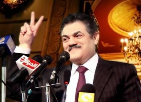 """بين الدفع بمرشحين وتأييد آخرين.. تاريخ """"الوفد"""" مع الانتخابات الرئاسية"""
