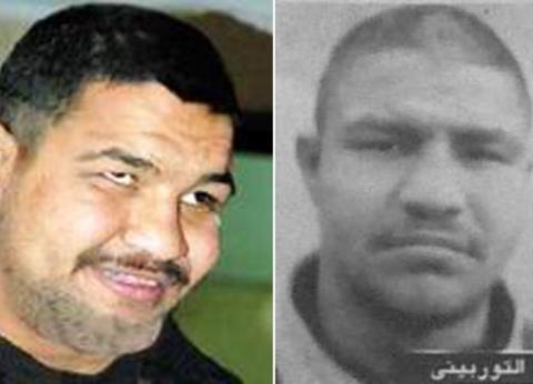 """اغتصب وقتل 30 طفلا.. قصة """"التوربيني"""" جزار الغربية"""