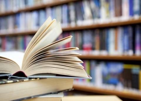 بالصور| فعاليات معرض القاهرة الدولي للكتاب اليوم الإثنين 28 يناير