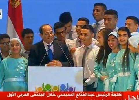 فيديو وصور| بروفات عرض الملتقى العربي لمدارس الدمج الذي شهده السيسي