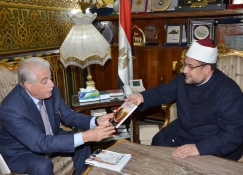«جمعة» يبحث مع محافظ جنوب سيناء تطوير مركز الثقافة الإسلامية
