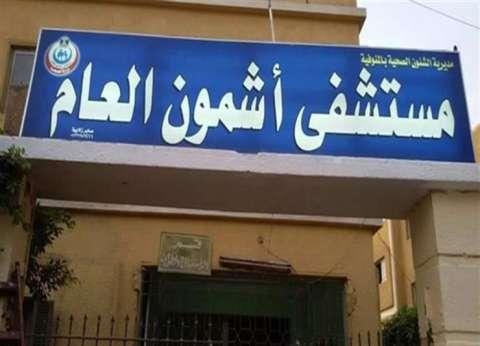 النيابة تستمع لأسرة الطفل ضحية «الطهارة» بمستشفى أشمون العام.. و«العائلة»: لا تصالح.. والأزمة تصل البرلمان
