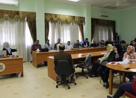 جامعة فاروس تنظم ملتقى ريادة الأعمال لدعم أصحاب الأفكار الرائدة