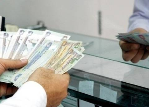 4.87 جنيه.. سعر بيع الدرهم الإماراتي في البنك الأهلي اليوم