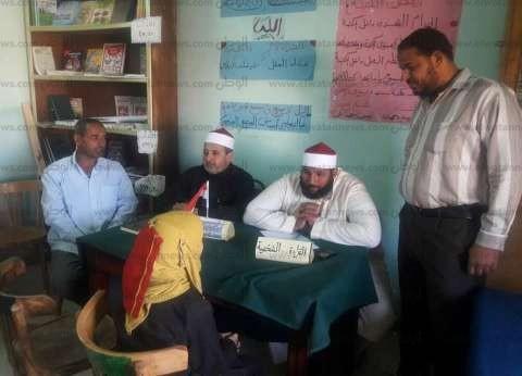 انطلاق مسابقة حفظ القرآن الكريم على مستوى محافظة مطروح