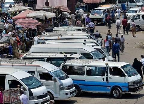 كيف يواجه الركاب ارتفاع تعريفة الأجرة؟.. بالتزويغ والفصال