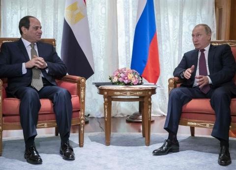 """اجتماعات الرئيس السيسي ونظيره الروسي في """"سوتشي"""""""