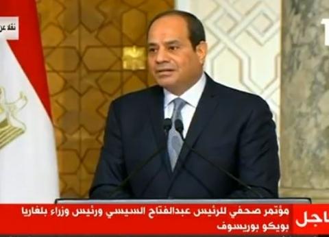 السيسي: إرادة سياسية بين مصر وبلغاريا لتحقيق التعاون المشترك