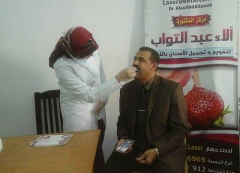 الداخلية: الكشف الطبي على 101 مواطن بالتعاون مع الجمعيات الخيرية