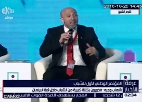 """المتحدث باسم """"المصريين الأحرار"""": """"الشباب عاوز يبقى بطل"""""""