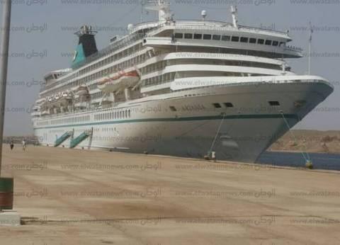 """ميناء الغردقة يستقبل السفينة""""CLIO"""" وعلى متنها 79 سائحا"""