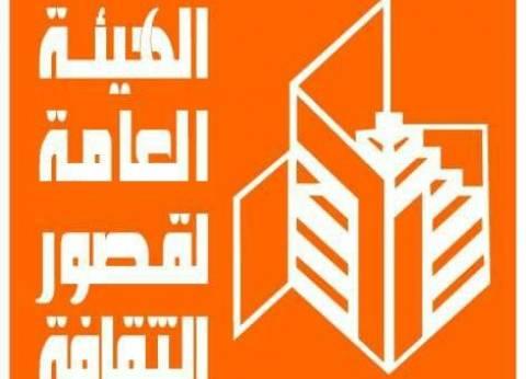 """""""حقوق الطفل المصري في الدستور"""" و""""مصر مأمن الأديان"""" بقصر ثقافة الشرقية"""