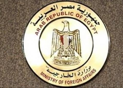 """مصر تقدم تعازيها لأوغندا في ضحايا الهجوم على قوات """"أميصوم"""""""
