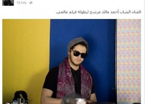 """أحمد مالك يبدأ تصوير فيلمه الجديد """"عيار ناري"""""""