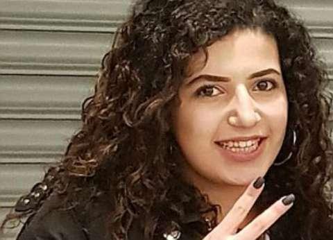 """الجمعة.. جثمان """"مريم"""" ضحية اعتداء بريطانيا يعود إلى مصر لدفنها"""