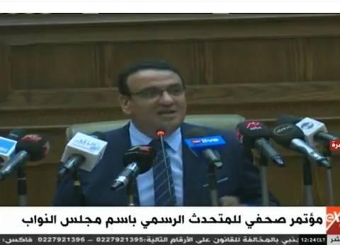 صلاح حسب الله: البرلمان أصدر 111 قانون خلال 7 أشهر