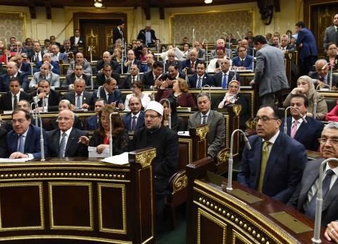 """نائب يطالب وزير الداخلية بإعلان نتائج التحقيقات بشأن """"أطفال المريوطية"""""""