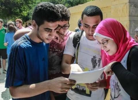 """""""التعليم"""": 12 أغسطس بدء امتحانات الدور الثاني لطلاب الثانوية العامة"""