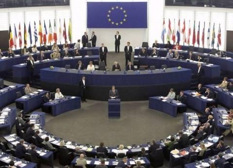 الاتحاد الأوربي: تنظيم الانتخابات من 23 إلى 26 مايو 2019