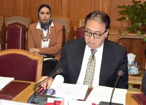 وزير الصحة يستدعي رئيس هيئة التأمين الصحي لتسليم دراسة الوحدات الصحية