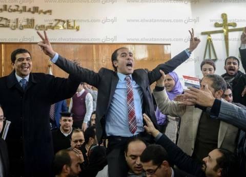 «دعم مصر» يؤكد: الحكم لا يغير حقيقة اختصاص البرلمان دستورياً بالاتفاقية