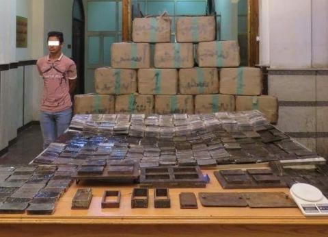 ضبط 38 قطعة سلاح ناري و129 قضية مواد مخدرة
