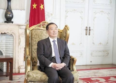 """سفير الصين بمصر: زيارة السيسي لـ""""بكين"""" دفعة قوية لعلاقات البلدين"""