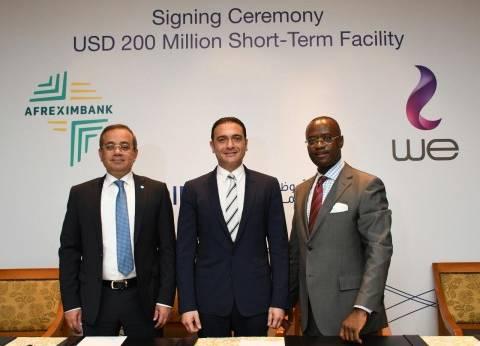 """""""المصرية للاتصالات"""" توقع تمويل بـ200 مليون دولار لتطوير البنية التحتية"""