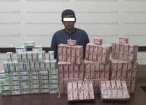 الأمن العام : ضبط 50 ألف قرص مخدر قبل ترويجها