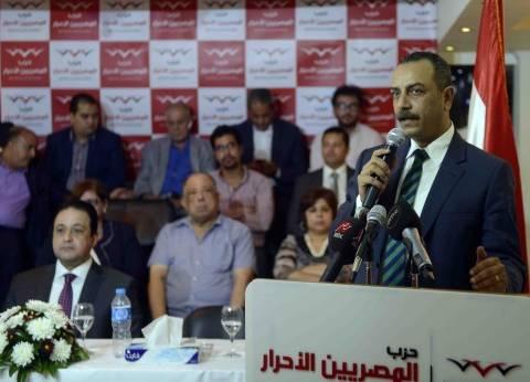 """""""المصريين الأحرار"""" يطالب """"التضامن"""" بتعويض المتضررين بانفجار الإسكندرية"""