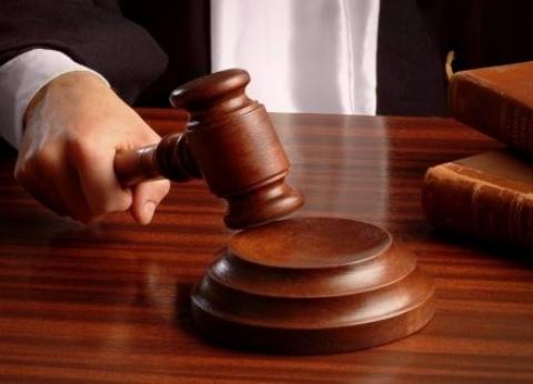 """السجن المشدد 10 سنوات لـ10 من عناصر """"الإرهابية"""" في """"أعمال عنف"""" بالفيوم"""