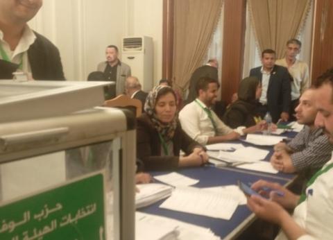 """نتائج المؤشرات الأولية لانتخابات """"عليا الوفد"""": فوز بدراوي وهاني ووهدان"""