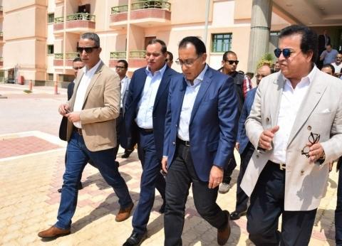 """""""مدبولي"""" يعلن عن إنشاء مستشفى جامعي جديد في سوهاج"""