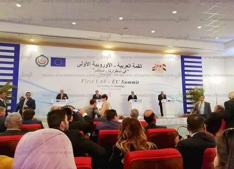 """أبوالغيط ينفي تطرق """"القمة العربية ـ الأوروبية"""" لحقوق الإنسان في مصر"""