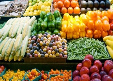 استقرار أسعار الخضروات في سوق العبور.. والطماطم بـ4.35 جنيه للكيلو