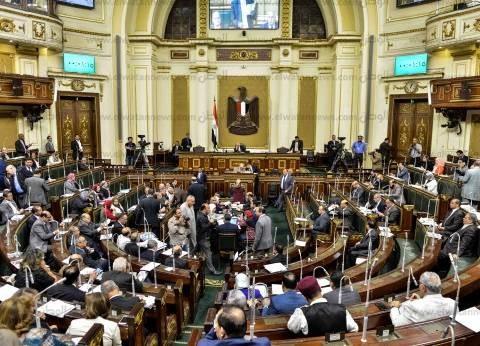 """البرلمان يوافق على موافقة """"الأعلى للجامعات"""" قبل """"التجارب السريرية"""""""