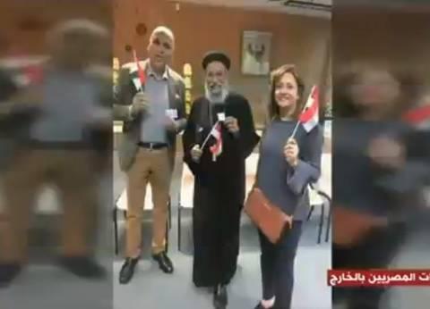 قنصل مصر في سيدني: إقبال ملحوظ على التصويت وتوقع بزيادته السبت والأحد