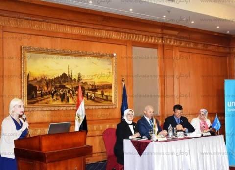 نائب وزير الصحة والسكان: تعرض الأطفال للخطر بمصر قضية محورية