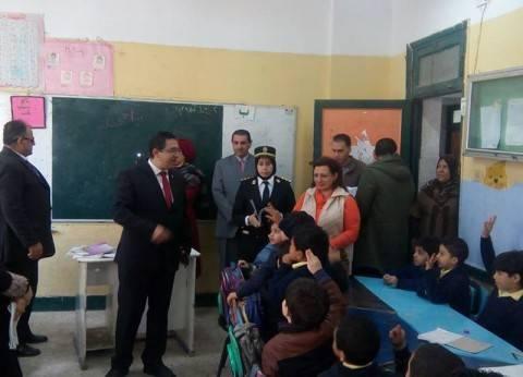 """بالصور  أمن الشرقية يوزع """"كتيب أرسم ولون"""" على تلاميذ المدارس الابتدائية"""