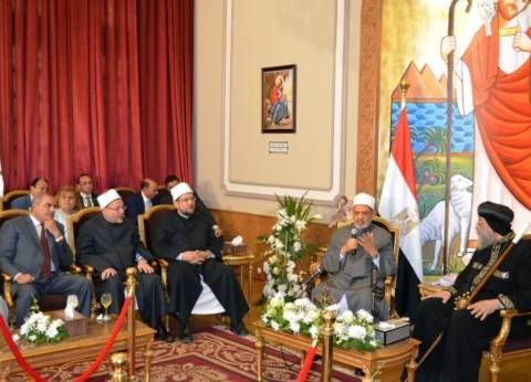 البابا تواضروس: شيخ الازهر صديقي والمفتي بلدياتي